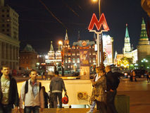 Midnight in Moscow Stock Images