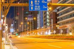 Midnight Road to Shibuya Royalty Free Stock Photography