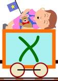 Miúdos & série do trem - X Fotografia de Stock Royalty Free