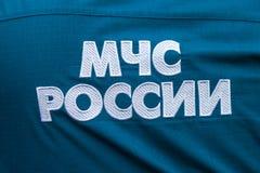 Midsection del oficial ruso del emercom en uniforme Texto en Rusia Fotografía de archivo
