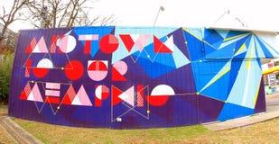 Midtownen är vår Memphis Mural i Memphis, Tennessee Arkivfoto