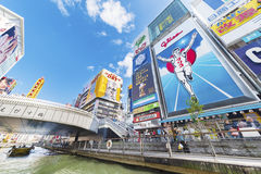 Midtwon of Osaka city, Japan Stock Photography