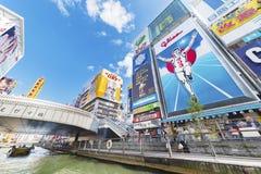 Midtwon of Osaka city, Japan Stock Photography