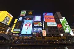 Midtwon of Osaka city, Japan Royalty Free Stock Images