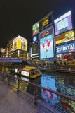 Midtwon of Osaka city, Japan Stock Photo