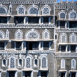 mieści Sanaa Yemen Zdjęcia Royalty Free