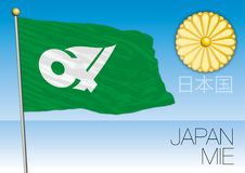 Mie prefecture flag, Japan. Vector file, illustration Royalty Free Stock Photography
