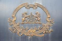 Miedziany emblemat fotografia royalty free
