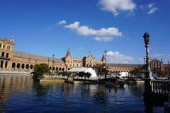 miejsca Seville Spain kwadratowy turystyczny obrazy royalty free