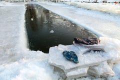 MIEJSCE DLA zimy dopłynięcia Zdjęcie Stock