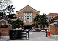 Miejsce kukły Manchukuoï ¼ ˆMinistry Communicationsï ¼ ‰ obrazy royalty free