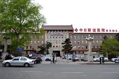 Miejsce kukły Manchukuoï ¼ ˆMinistry Ekonomiczny Affairsï ¼ ‰ obrazy stock