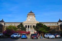 Miejsce kukły Manchukuoï ¼ ˆState Councilï ¼ ‰ obraz royalty free