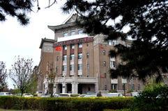 Miejsce kukły Manchukuoï ¼ Departmentï ¼ ˆMilitary ‰ fotografia stock