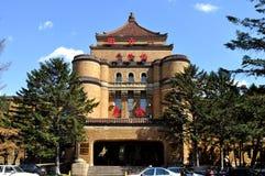 Miejsce kukła Manchukuo zdjęcie stock