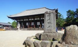 Miejsce przeznaczenia Japonia Nara Zdjęcie Royalty Free