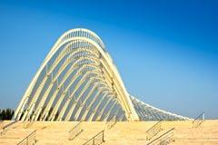 miejska architektury Zdjęcia Royalty Free