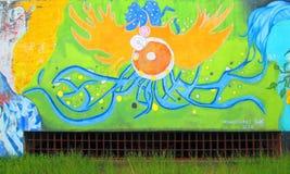 miejska sztuki okrąg obrazy stock