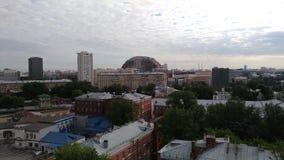 miejski krajobrazu Obraz Stock