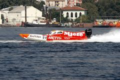 MIELE team on the race. An Off-Shore racing boat speeds along the water at the UIM World Offshore 225 Championship, September 25, 2010 at the Golden-Horn bay in Stock Photos