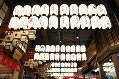śmiertelnie 21 strefa Japan Fotografia Stock