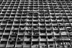 mieszkań Hong kong zdjęcie royalty free