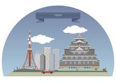 mieszkania architektury budynku budynków betonowego szklanego wysokiego Japan nowożytnego mieszkaniowego wzrosta stalowy Tokyo wi ilustracji