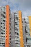 mieszkanie budynku biura w interesach miejsca pracy Obrazy Stock