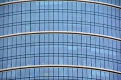mieszkanie budynku biura w interesach miejsca pracy interes wysoki nowoczesny budynek drapacz chmur Powierzchowność budynek Zdjęcie Stock