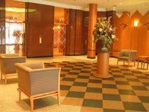 mieszkanie lobby Obraz Stock