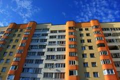 Mieszkaniowy budynek mieszkaniowy Fotografia Royalty Free