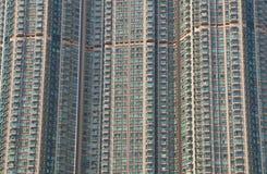 Mieszkaniowy budynek mieszkaniowy Hong Kong Zdjęcia Stock