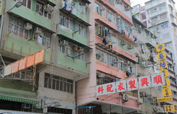Mieszkaniowy budynek mieszkaniowy Hong Kong Obraz Royalty Free