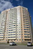 Mieszkaniowy powikłany ` Kokoshkino ` w centrum osadniczy Kokoshkino Novomoskovsk administracyjny okręg Moskwa Zdjęcia Stock