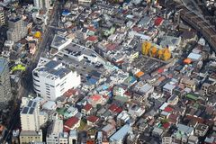 Mieszkaniowy Tokio Zdjęcie Royalty Free