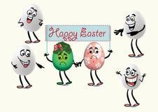 Śmieszni Wielkanocni jajka Ilustracji