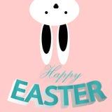 Śmieszny Wielkanocny królik, Szczęśliwy Wielkanocny sztandar, świętowanie karta Fotografia Royalty Free