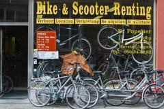 Mietshops und Reparaturfahrräder Lizenzfreie Stockbilder