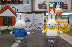 Miffy przedstawienie fotografia stock