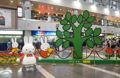 Miffy show Royalty Free Stock Images