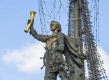 mig monument peter till moscow Arkivbilder