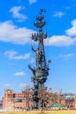 mig monument peter till Sikt från den parkera`-Museon `en, Arkivbilder