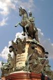 mig monument som är nikolay till Fotografering för Bildbyråer