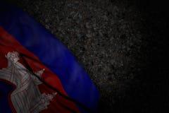 Mignon toute illustration du drapeau 3d de festin - image fonc?e de drapeau du Cambodge avec de grands plis sur l'asphalte fonc?  illustration stock