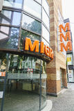 Migros超级市场,瑞士 免版税库存照片