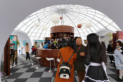 migu公司的临时圆的帐篷陈列 库存图片