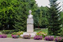 Mihai Eminescu's bust Stock Photos