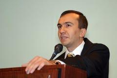 Mihai Ghyka Stock Images