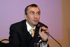 Mihai Ghyka Stock Image