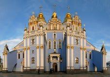 Mihajlovsky cathedral in Kiev Stock Image